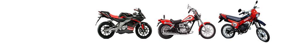 Мотоциклы и мопеды 50 кубов